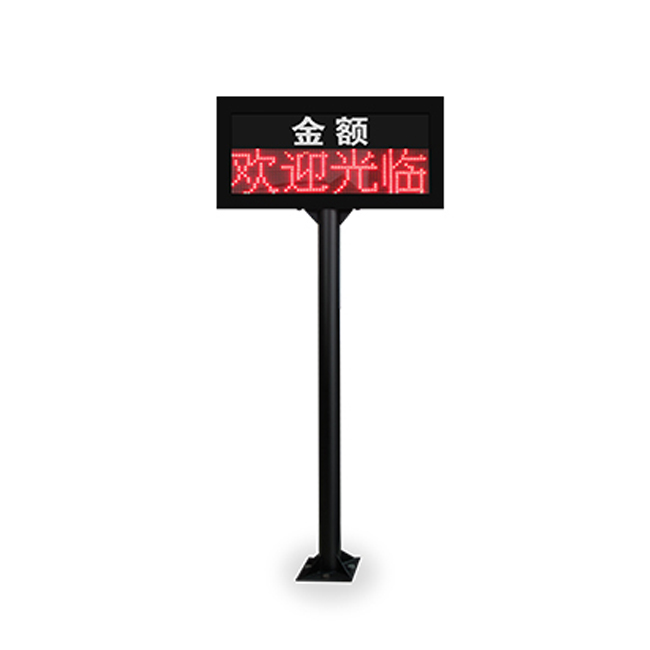 Outdoor guidance screen TED-6115