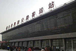 ChangChun Bus Station